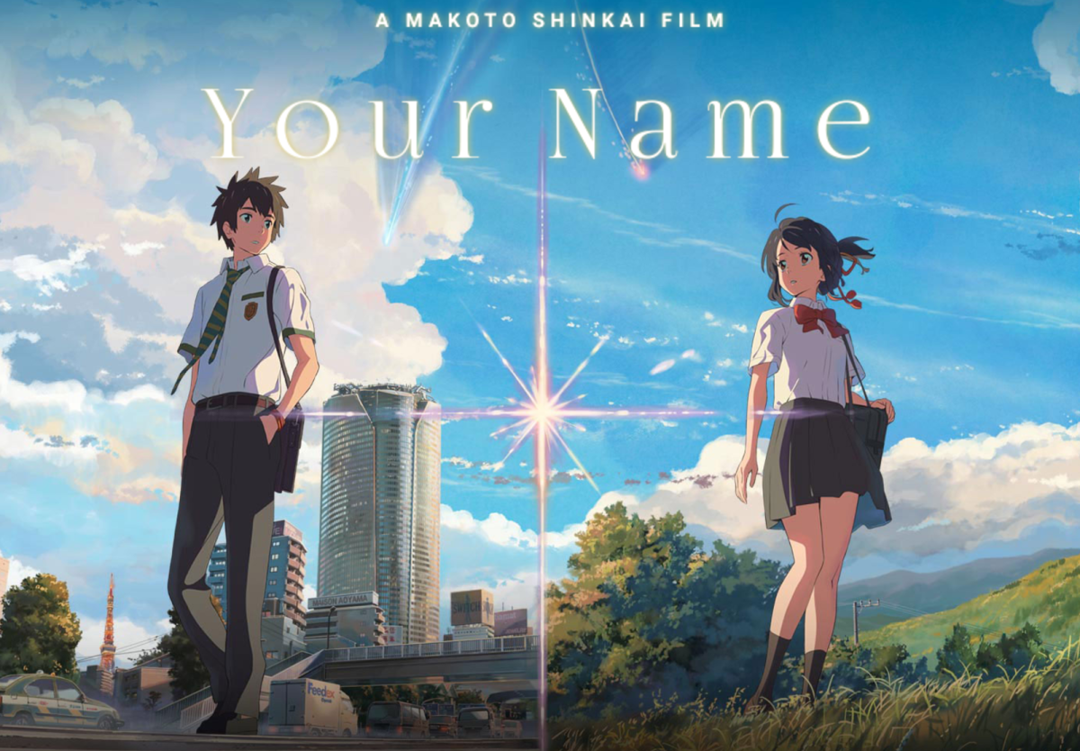 Your Name (Kimi No Na Wa): A Persistent Yearning of the Heart - Catholic Geeks